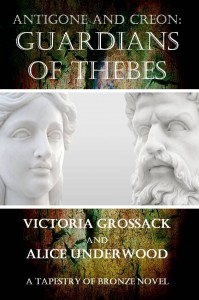 Front cover of Guardians of Thebes